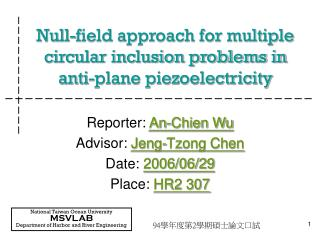 Null-field approach for multiple circular inclusion problems in anti-plane piezoelectricity