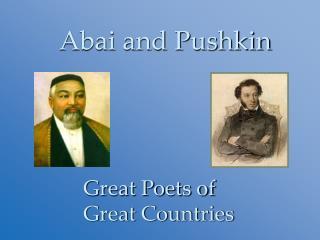 Abai and Pushkin