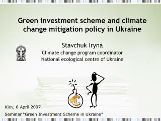 Green investment scheme and climate change mitigation policy in Ukraine