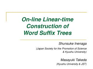 On-line Linear-time Construction of  Word Suffix Trees