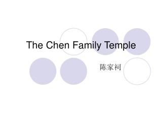 The Chen Family Temple