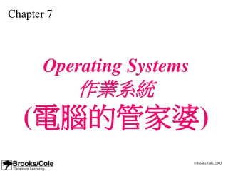 Lecture Notes  Operating Systems