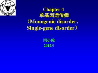 Chapter 4  单基因遗传病 ( Monogenic disorder , Single-gene disorder )