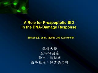 A Role for Proapoptotic BID in the DNA-Damage Response