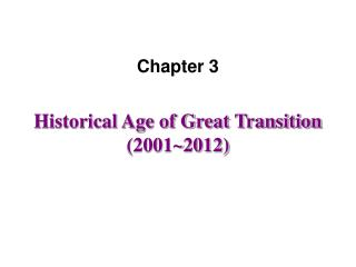 Historical Age of Great Transition  (2001~2012)