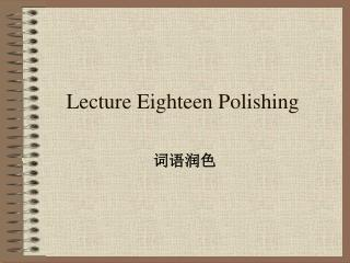 Lecture Eighteen Polishing