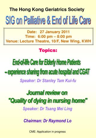 The Hong Kong Geriatrics Society