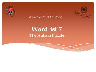 Wordlist 7 The Autism Puzzle