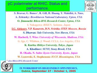 pC polarimeter at RHIC. Status and performance.