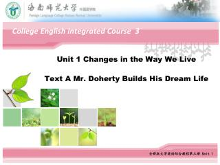 College English Integrated Course  3