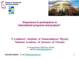 """ Experience in participation in international programs and projects """