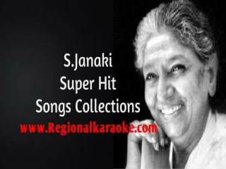hits of s janaki  kannada songs karaoke