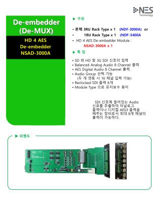 ▶ 구성 • 본체  3RU Rack Type x 1    (NDF-3000A)   or  •         1RU Rack Type x 1    (NDF-3400A