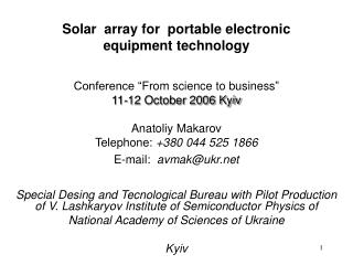 Solar  array for  portable electronic equipment technology
