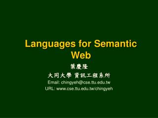 Languages for Semantic Web