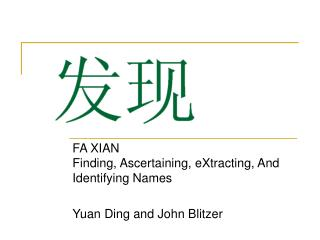 FA XIAN Finding, Ascertaining, eXtracting, And Identifying Names Yuan Ding and John Blitzer