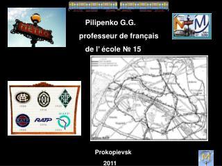 Pilipenko G.G.    professeur de français       de I' école  №  15