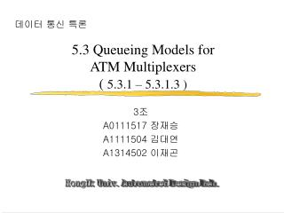 5.3 Queueing Models for  ATM Multiplexers (  5.3.1 – 5.3.1.3 )