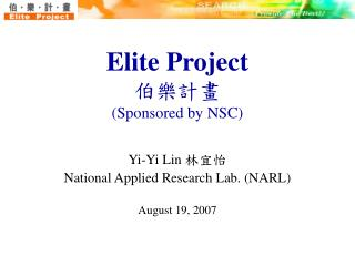 Elite Project 伯樂計畫 (Sponsored by NSC)