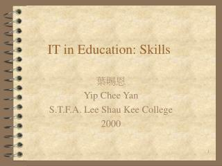 IT in Education: Skills