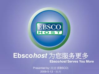 Ebsco host 为您服务更多 Ebsco host  Serves You More