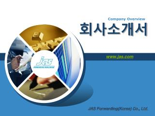 Company Overview 회사소개서