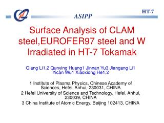 Surface Analysis of CLAM steel,EUROFER97 steel and W Irradiated in HT-7 Tokamak