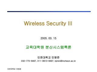 Wireless Security III