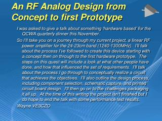 An RF Analog Design from Concept to first Prototype