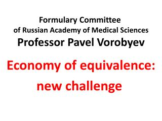 Formulary Committee of Russian Academy of Medical Sciences Professor Pavel Vorobyev
