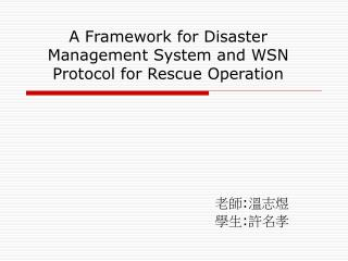 A Framework for Disaster Management System and WSN Protocol for Rescue Operation