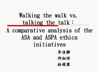 A comparative analysis of the ASA and ASPA ethics initiatives