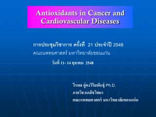 Antioxidants in Cancer and Cardiovascular Diseases