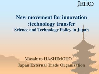 New movement for innovation :technology transfer  Science and Technology Policy in Japan