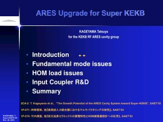 ARES Upgrade for Super KEKB