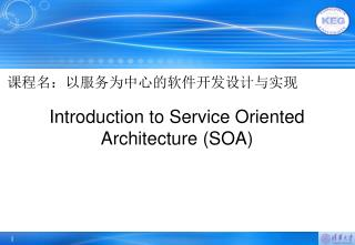 Introduction to Service Oriented Architecture ( SOA )
