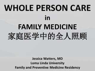 WHOLE PERSON CARE  in FAMILY MEDICINE 家庭医学中的全人照顾