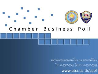Chamber Business Poll