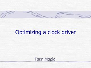 Optimizing a clock driver