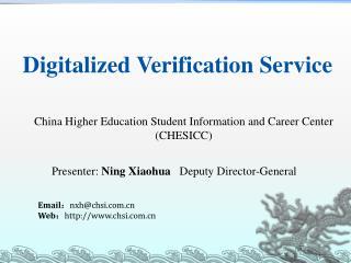 Digitalized Verification Service