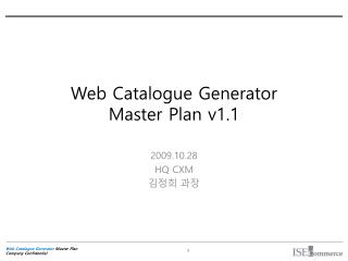 Web Catalogue Generator Master Plan v1.1