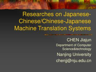 Researches on Japanese-Chinese/Chinese-Japanese Machine Translation Systems