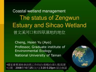 The status of Zengwun Estuary and Sihcao Wetland