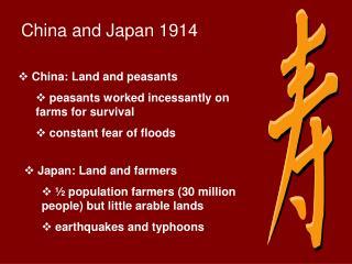 China and Japan 1914