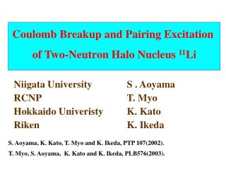 Coulomb Breakup and Pairing Excitation  of Two-Neutron Halo Nucleus  11 Li