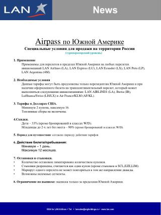 GSA for LAN Airlines    Tel.      lansales@srgholdings.ru     lan