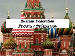 Russian Federation Russian Federation