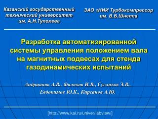 [kai.ru/univer/labview/]