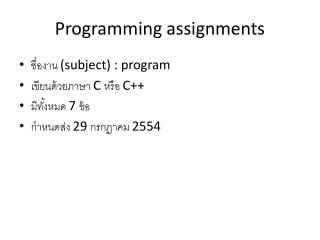 Programming assignments