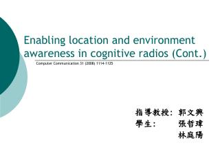 Enabling location and environment awareness in cognitive radios (Cont.)